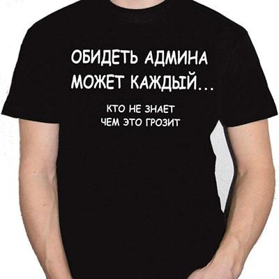 Магазин футболок на заказ