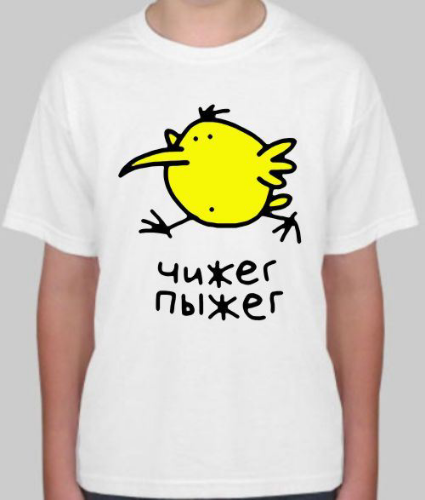 Прикольные картинки на футболку для подростков, басиками