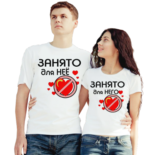Надписью футболках, картинки с парой с надписями