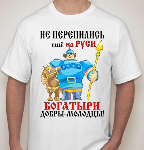 http://www.futbolki.ru/img/small/00/286/00028603.jpeg