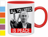 Кружка All you need is peace, Путин