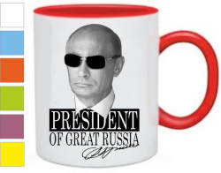 Кружка President of great Russia