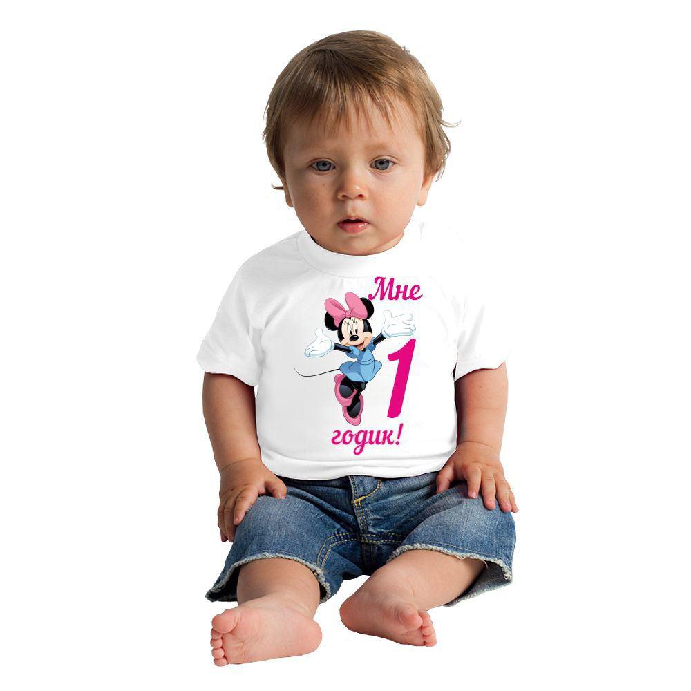 62ac493361fa6 Футболка детская мне 1 годик купить в интернет магазине