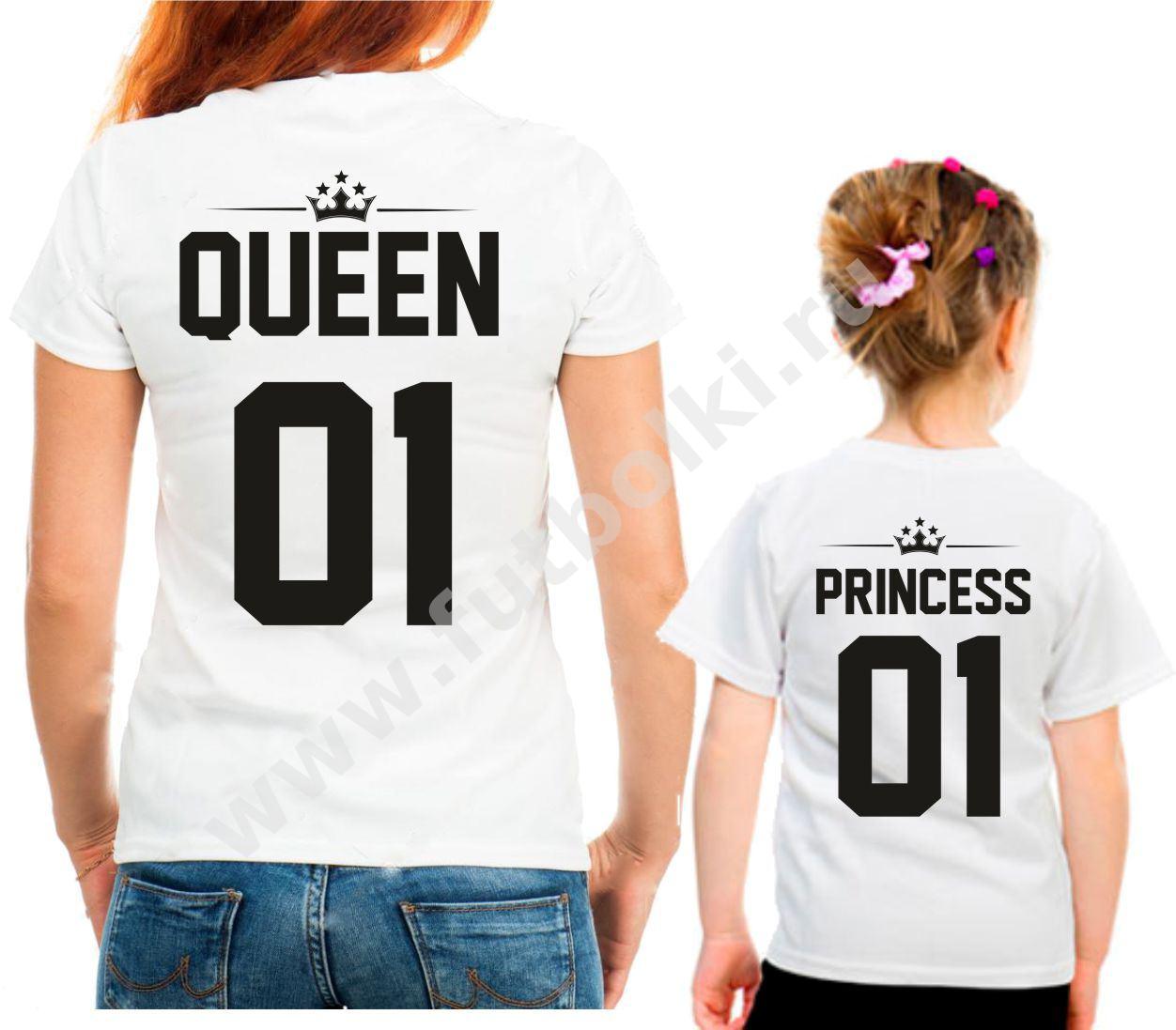 Футболки для мамы и дочки Queen 01, princess 01 от 1 650 руб