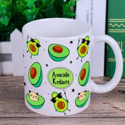 Кружка Avocado Kedavra (авокадо)