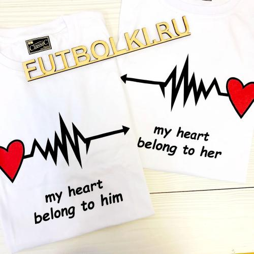 Изображение Парные футболки My heart belong to him / to her